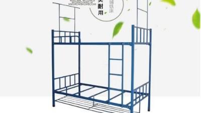 宿舍床的长度和宽度多少