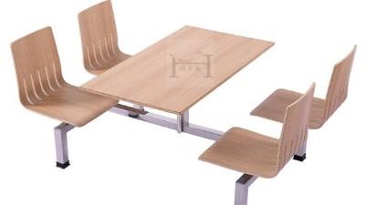 员工饭堂餐桌椅