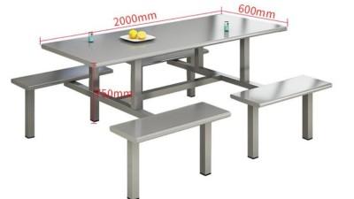 学校食堂不锈钢餐桌