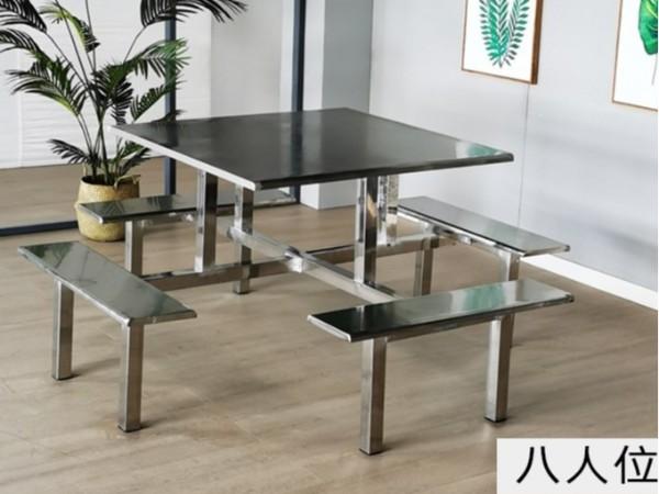 正方形不锈钢餐桌