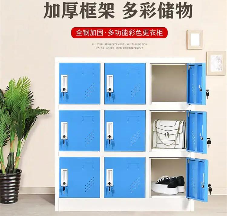 教室学生用储物柜