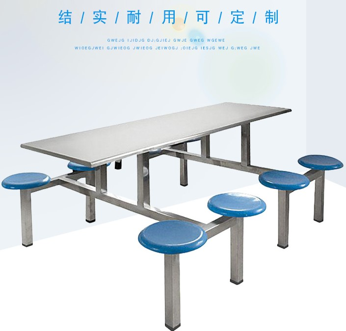 公司饭堂不锈钢餐桌