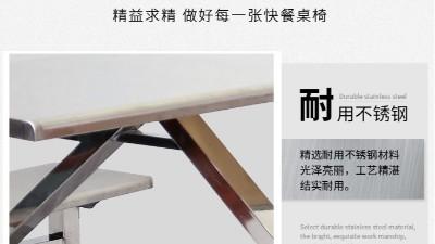 8人不锈钢餐桌尺寸标准化