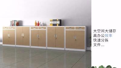 盘点员工宿舍衣柜的优点