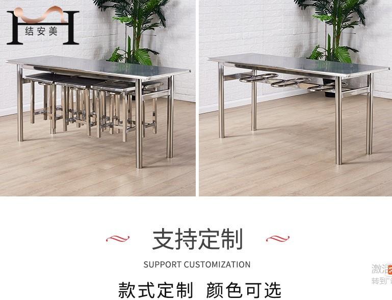 不锈钢6人桌多少钱