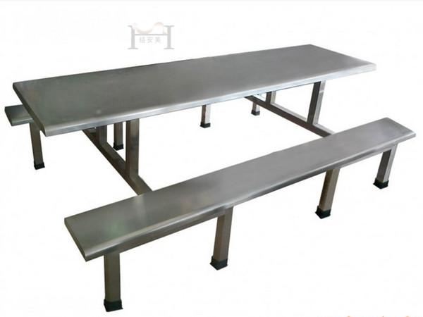 不锈钢长方形桌子
