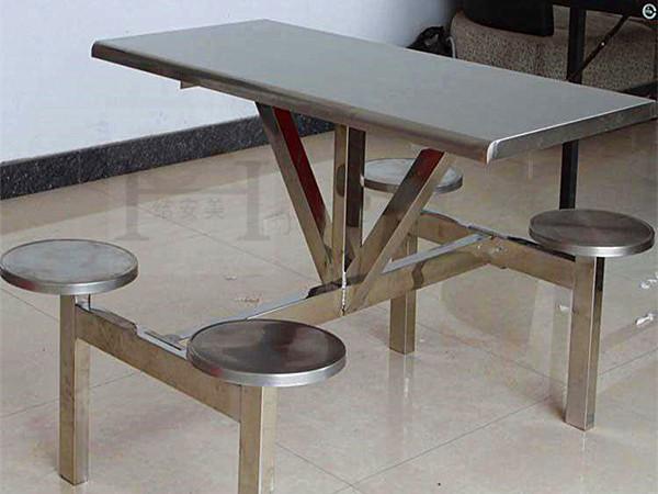 不锈钢4人餐桌椅