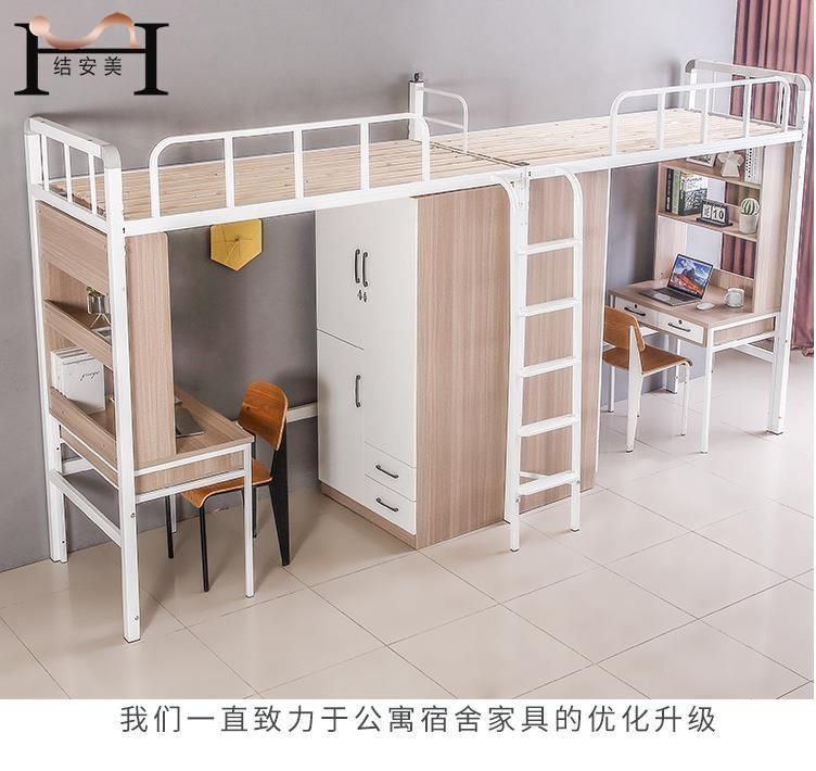 东莞学生公寓床