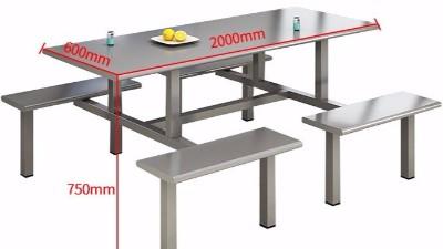 学生不锈钢餐桌多少钱