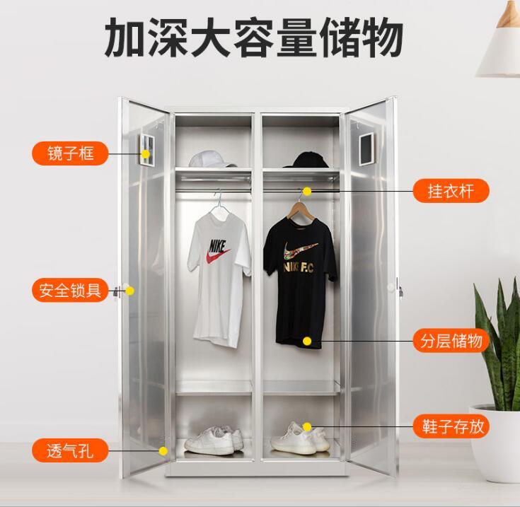 不锈钢两门更衣柜价格