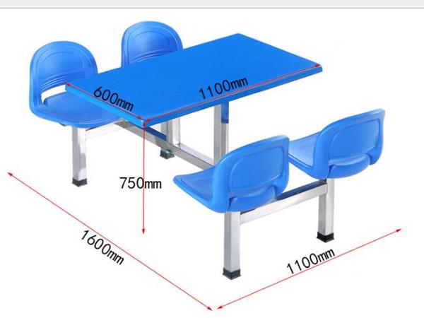 员工用餐桌椅