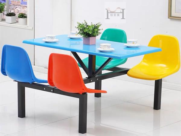 公司饭堂餐桌椅