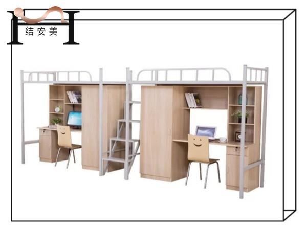 学生公寓床价格
