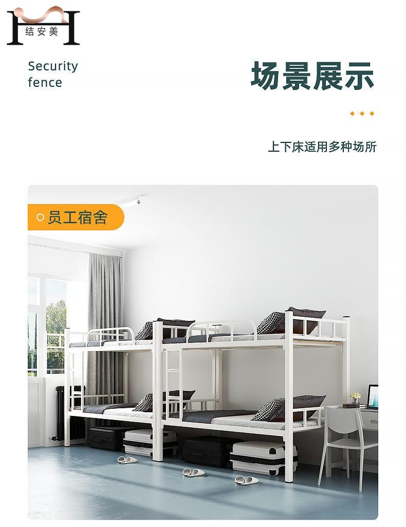 双层公寓床厂家