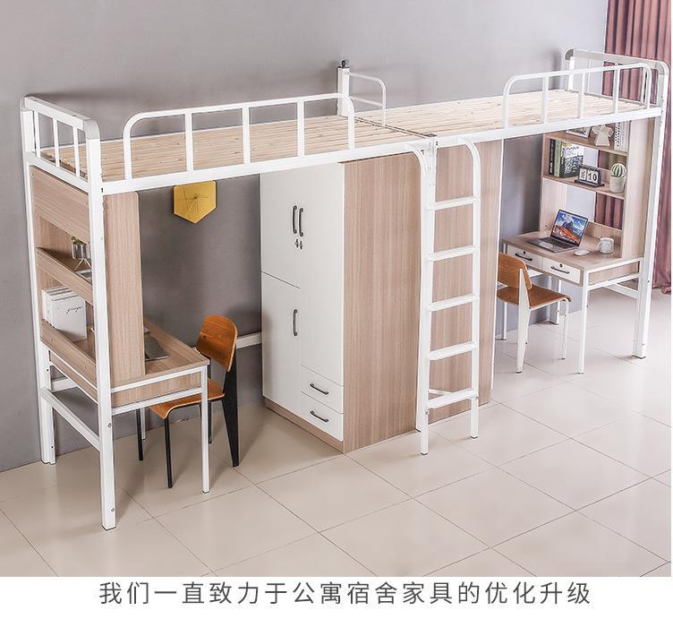 公寓床图片大全