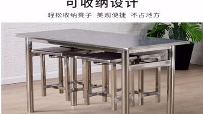 员工餐桌椅:随意组合