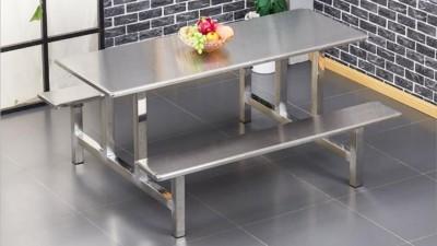 食堂用4人不锈钢餐桌尺寸标准